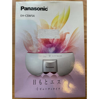 Panasonic - Panasonic EH-CSW54-P 目もとエステ
