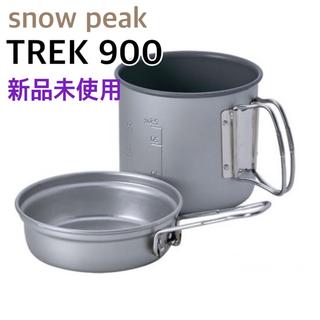 Snow Peak - 新品未開封☆スノーピーク トレック900 SCS-008 900ml