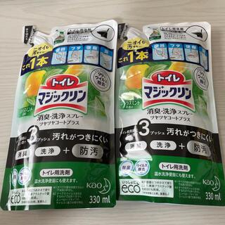 カオウ(花王)のトイレマジックリン シトラスミントの香り 詰め替え 2点セット(洗剤/柔軟剤)