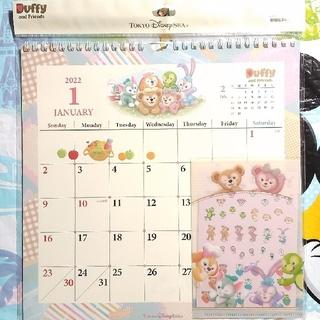 ダッフィー(ダッフィー)のダッフィー カレンダー 2022(カレンダー/スケジュール)