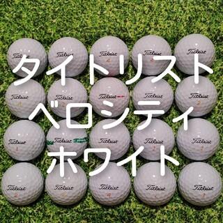 Titleist - タイトリスト ベロシティ ロストボール ゴルフボール 329