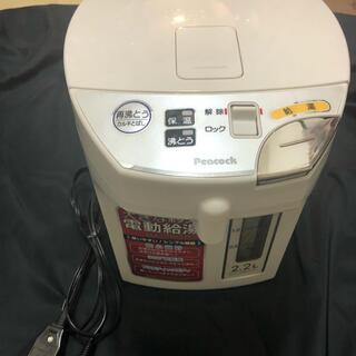 電気ポット,電動給湯器 2.2L