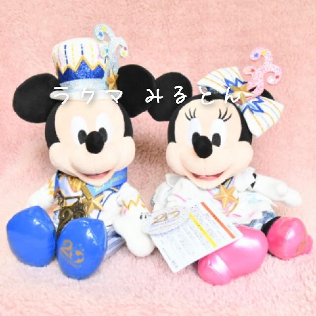Disney(ディズニー)の東京ディズニーシー20周年 タイムトゥシャイン ミッキー&ミニー ペアぬいぐるみ エンタメ/ホビーのおもちゃ/ぬいぐるみ(ぬいぐるみ)の商品写真