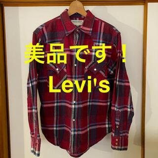 リーバイス(Levi's)の美品です!リーバイス レッドタブ チェック コットン ウエスタンシャツ(シャツ)