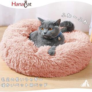 ペットマット クッション 猫小屋 犬用ベッド 外径50Cm(かご/ケージ)