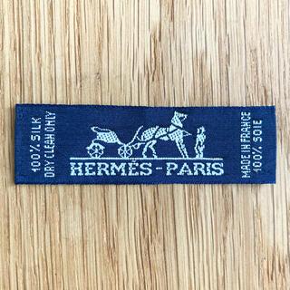 Hermes - エルメス ブランドタグ