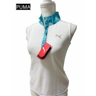 PUMA - 新品タグ付き7800円!PUMA プーマ レディースカットソー ゴルフウェア