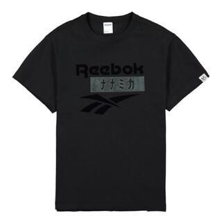 ナナミカ(nanamica)のReebok x Nanamica ベクター Tシャツ(Tシャツ/カットソー(半袖/袖なし))