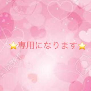 agnes b. - 【新品】アニエスベー キッズ リュック