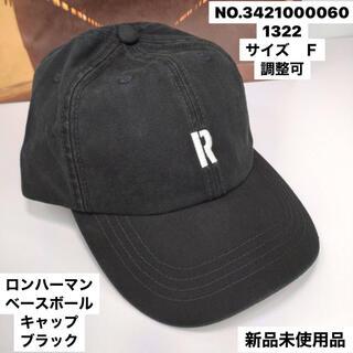 ロンハーマン(Ron Herman)の新品 ロンハーマン ☆ ベースボールキャップ ブラック Fサイズ調整可(キャップ)