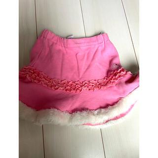 メゾピアノ  スカート