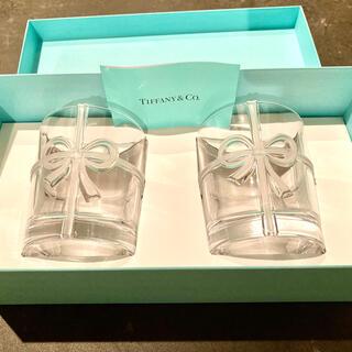ティファニー(Tiffany & Co.)のティファニー TIFFANY&Co. ペアグラス コップ 未使用 215ml (グラス/カップ)