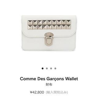 コムデギャルソン(COMME des GARCONS)のコムデギャルソン 本革 財布(財布)