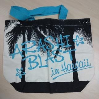 嵐 - 嵐 ARASHI BLAST in Hawaii  トートバッグ