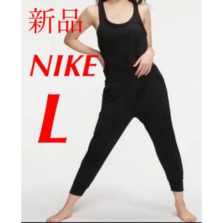 NIKE - 新品 NIKE YOGAナイキヨガ サロペット ジャンプスーツ サルエルパンツ