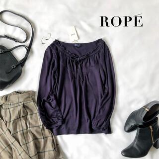 ROPE - 2118 ロペ キーネック カットソー 七分袖 Tシャツ 紫
