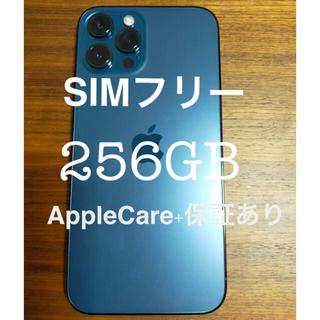 Apple - iPhone 12 Pro Max 256GB SIMフリー