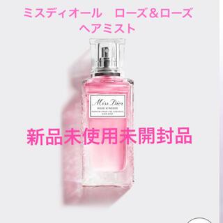 ディオール(Dior)のディオール ミスディオール ローズ&ローズ 限定(ヘアウォーター/ヘアミスト)