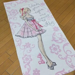 Barbie - 新品 Barbie バービー バスタオル
