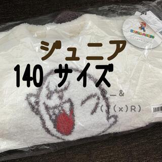 gelato pique - ジェラピケ マリオ ジュニア 140 【ONLINE限定】ジャガードセットアップ
