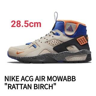 NIKE - NIKE ACG AIR MOWABB BIRCH 28.5cm