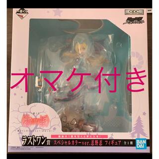物語シリーズ 一番くじ ラストワン賞 スペシャルカラーver 忍野忍フィギュア