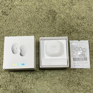 Galaxy - 【新品同様】Galaxy BudsLive ホワイト& 装着調整イヤータブ付き