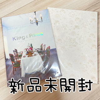 Johnny's - King&Prince Concert tour2018 2019 パンフレット