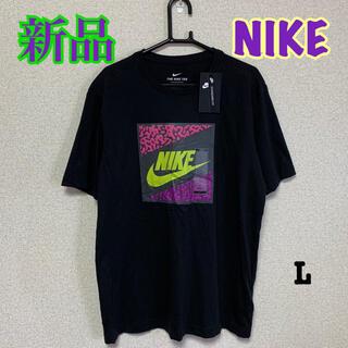 NIKE - ⭐新品未使用⭐NIKE  ナイキ Tシャツ