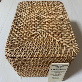 MUJI (無印良品) - 無印良品 重なるラタン 長方形ボックス・フタ付