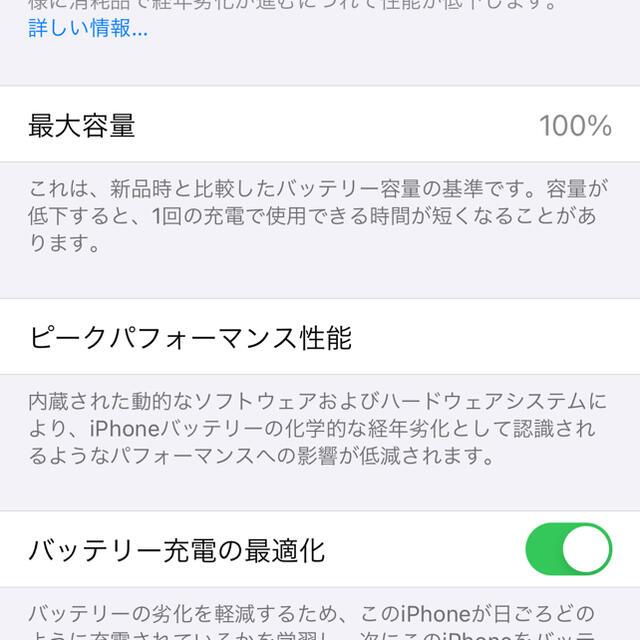 iPhone(アイフォーン)のiPhone 12 mini ブラック 128 GB SIMフリー スマホ/家電/カメラのスマートフォン/携帯電話(スマートフォン本体)の商品写真