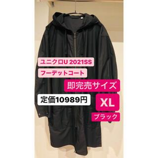 UNIQLO - 【美品】【XL 即完売サイズ】【参考着画あり】 ユニクロU フーデットコート