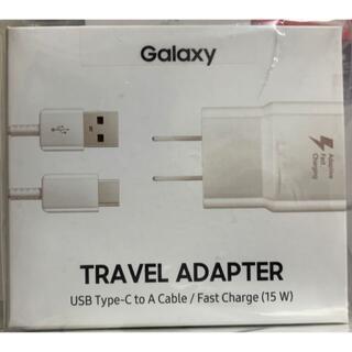 ギャラクシー(Galaxy)のGalaxy 急速充電ACアダプタ 純正正規品 TypeC EP-TA20JWJ(バッテリー/充電器)