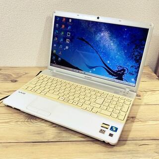 SONY - 【特価】すぐに使えるノートパソコン◎シルバー◎SSD◎カメラ◎テンキー