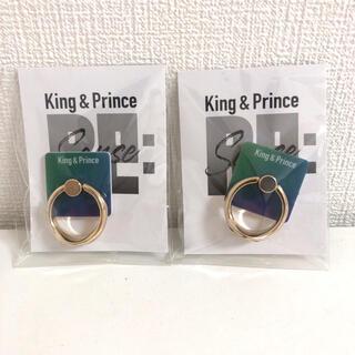 Johnny's - キンプリ King&Prince スマホリング