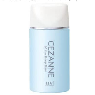 CEZANNE(セザンヌ化粧品) - セザンヌ皮脂テカリ防止下地