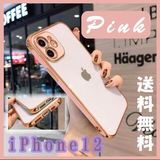 スマホケース iPhoneケース ピンク ゴールド 軽量 クリア かわいい