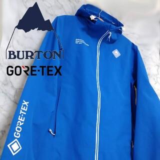 BURTON - 【1回着用・美品】BURTON ナイロンジャケット ブルー ゴアテックス