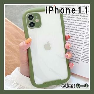 iPhoneケース 耐衝撃 アイフォンケース 11 ライトグリーン クリア F
