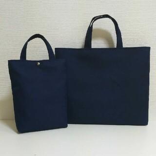 濃紺のレッスンバッグとシューズ袋のセット ハンドメイド(バッグ/レッスンバッグ)