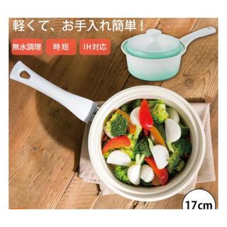 ビタクラフト(Vita Craft)のままちゃん。様専用 ビタクラフト ライト 17cm 片手鍋(鍋/フライパン)