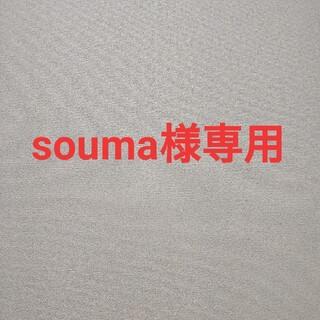souma様専用モンスターハンターライズ スペシャルエディション(家庭用ゲーム機本体)