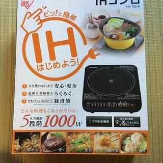 アイリスオーヤマ - IHコンロ