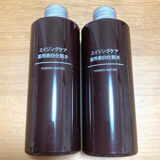 MUJI (無印良品) - 無印良品エイジングケア薬用美白化粧水200ml 2本セット