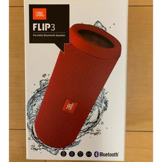 JBL FLIP3 防水ワイヤレススピーカー(赤)