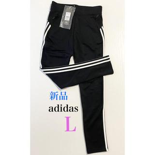 adidas - 【新品】adidas/パンツ