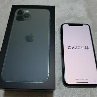 iPhone - 超美品☆iPhone11pro 64gb