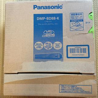 パナソニック(Panasonic)のDVDプレーヤー(DVDプレーヤー)