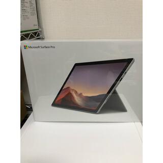 Microsoft - 【新品未開封】Surface Pro7 VDV-00014