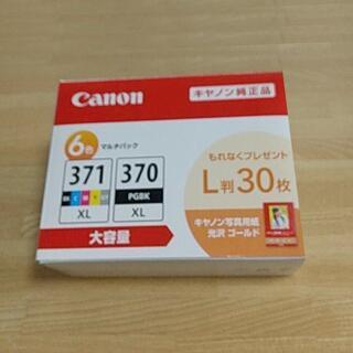 純正 BCI-370XL BCI-371XL 6色 インク 新品 / 195